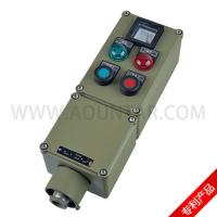 LBZ-10S系列防爆操作柱  待询价