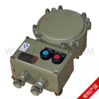 BQC53-系列 防爆电磁起动器  待询价