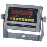 LP7510高精度称重仪表